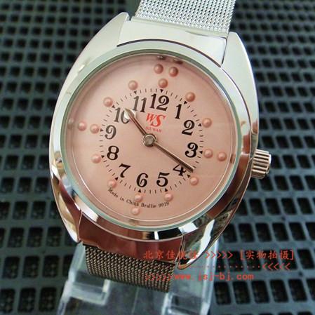 Touch type mechanical watch pointer watch Women - - Pink battery(China (Mainland))