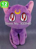 Japanese Anime Sailor Moon Plush Luna Plush Toy Doll,1pcs
