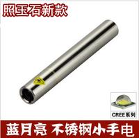 Shenhuo jade stainless steel mini flashlight stone jade 7 electric