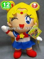 12inch Japanese Anime Cartoon Sailor Moon Cat Plush Toy Doll,1pcs