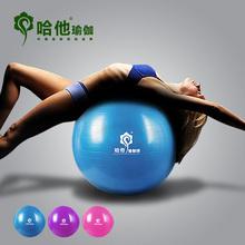 wholesale yoga ball pump