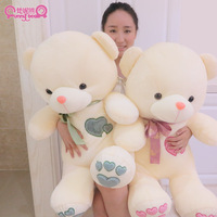 Plush toy Large lovers bear doll dolls cloth doll