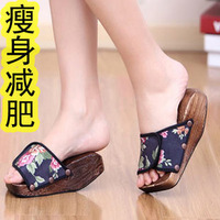 free shipping free shipping Weight clogs female slimming beauty care shoes at home health shoes sports weight clogs slippers