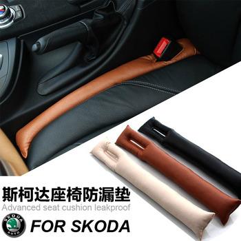 Skoda seat apertural leak proof pad auto supplies refires