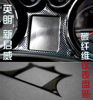 Buick gt xt new regal original bit carbon fiber instrument tray refires