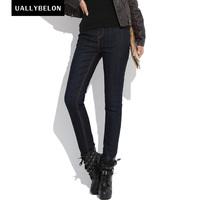 Jade chinkapin sallei denim down pants female skinny pants high waist plus velvet thickening pencil pants trousers
