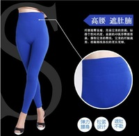 Free Shipping New  Ladies Candy Color High Waist Seamless Legging with Fleece lined, Large size, and for Fall and Winter