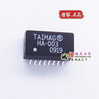 TAIMAG transformer chip HA-003 SOP-16 new original IC