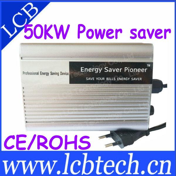 2pcs/lot free shipping Business-type Power Saver with 50KW Useful Load/Single Phase Power energy saving device AU,US, EU,UK(China (Mainland))