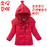 Retail 1 pcs winter 2013 children down coat short design with cap warm jacket outwear for girl New High CC0506