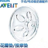 Free Shipping Avent New breast pump original new massage pad petal pad original place of production