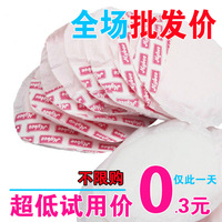 Free Shipping Avent Ultra-thin breathable new breast pad disposable anti-overflow breast pad maternity