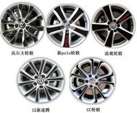 Free Shipping, Volkswagen rim polo free 6 cc carbon fiber rim refires