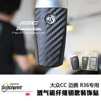 Free Shipping, Carbon fiber car key refires volkswagen cc r36 steps leaps breathable carbon fiber key