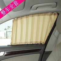 Free Shipping, Volkswagen jetta poson the suitcase new bora luxury louver car curtain sun-shading curtain
