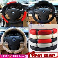 Free Shipping, Four seasons general car steering wheel cover cherys a3 a1 a5 e5 qq3 qq6 fengyun 2 amulet