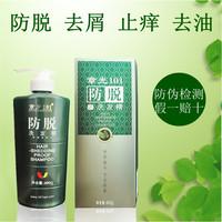 Zhang guang 101 shamois antidepilation 400g clean shampoo scalp
