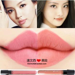 Fashion dull velvet lipstick matt waterproof white bean paste coral pink elegant tea apricot orange