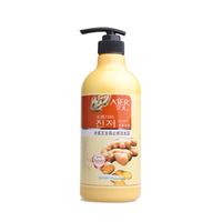 Urticant anti-dandruff shampoo 750ml oil