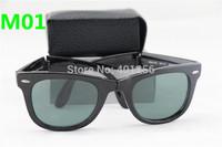 Sunglasses Women- Star style 4105 folding  sun glasses large sunglasses male women's fashion vintage