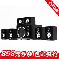 Bazookas xts-5800 speaker encoding 5.1 audio multimedia subwoofer desktop subwoofer audio
