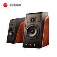Huiwei m200mkii speaker m200mk2 computer speaker 2.0 audio active speaker packaging