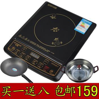Hemisphere peskoe fys20-17 electromagnetic furnace podjarka furnace cooking