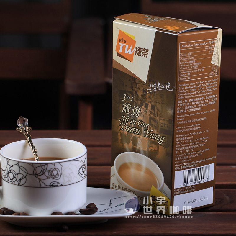 Flavor three-in mandarin duck coffee milk tea(China (Mainland))