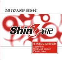 Shine 1.61 Aspheric Anti-UV Anti Radiation Glasses Hard Membrane Resin Lenses Free Shippig