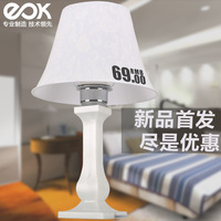 Bed-lighting modern brief fashion living room lamp personalized eye lamps