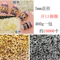 new 2013 free shipping 1000pcs/pack 5mm  gold and silver tewo color Alloy wheels for 3D Nail salon