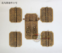Accessories chinese 1pcs bronze copper door handle + 4 pcs Hinge bird bookcase kit