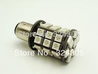 2pcs/lot 1157 BAy15D P21/4W  39 LED 5050 Back up Reverse Turn Signal Brake Daytime Lights DRL Light BULB Lamp Xenon red12V
