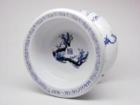 Free shipping Magic YoYo N10 Ceramic Chinese Style Professional Yo-Yo ball Plum Blossom with 2 Strings best choose