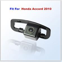 honda accord rear view camera price
