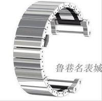 Suunto watchband watch stainless steel