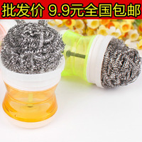 6063 household cleaning ball pot ball pot steel wire ball pot ball wash brush pot