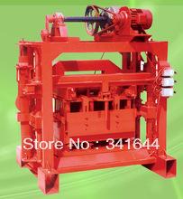 QTJ4-40 building materials brick machine for house()