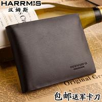 free shipping Harrms 2013 male short design wallet genuine leather wallet cowhide wiredrawing men wallet