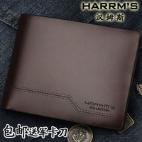 free shipping Harrms Mens genuine leather  cowhide  male wallet coffee short design horizontal wallet