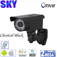 4pcsx Classical C7310 Black IP Camera, IP CCTV Camera With IR Support ONVIF H.264, 2.0MP Fixed Lens, Security Camera --SKYWOLF