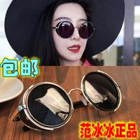 2013 sunglasses women's round box sunglasses vintage circle prince mirror