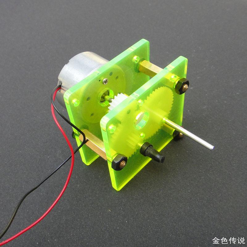 Как сделать игрушку с моторчиком