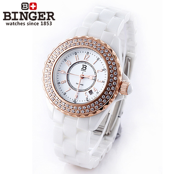 Binger accusative case watch space aqua ceramic table ladies watch fashion diamond(China (Mainland))