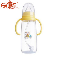 Free Shipping Baby PP Bottle With Automatic Straw And Handle Cross Hole 260ml 140ml Feeding Bottle Nursing Bottle