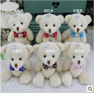 72PCS Wholesale 12CM=4.7Inch Small Plush Keychain Teddy Bear Plush Phone Charms Pendant 6Colors Mixed Wedding Gifts(China (Mainland))