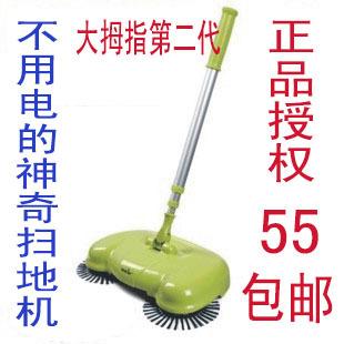 Wireless household electric manual robot vacuum cleaner besmirchers