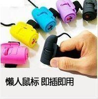Free shipping,5pcs/lot,Fingertip mouse lazy mouse novelty mouse , color random