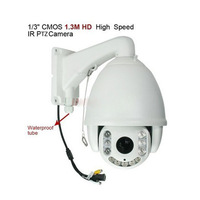 Security 7 inch 1/3 CMOS 1.3Megapixel HD 18x optical zoom IR 150M Network IP PTZ High-speed Dome camera