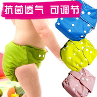 Adjustable baby diaper pants antibiotic baby urine pants pocket diapers breathable leak-proof
